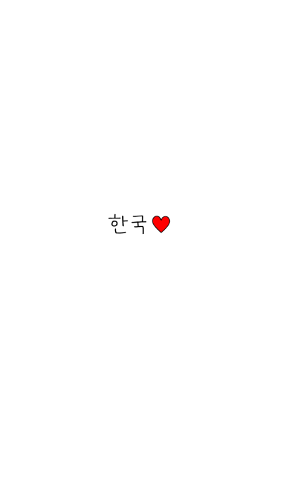 Red heart Korean