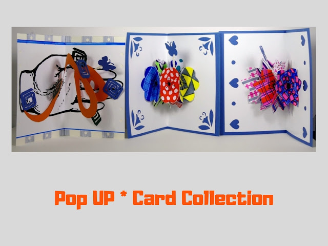 Pop Up Card Collection by Minaz Jantz