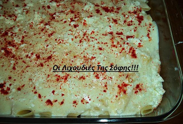 Φανταστικό σουφλέ ζυμαρικών με πένες και μπεσαμέλ τυριών από τη Σοφή Τσιώπου