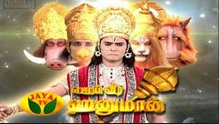 Jai Veera Hanuman Serial 19-01-2018 Jaya Tv Serial Watch Online