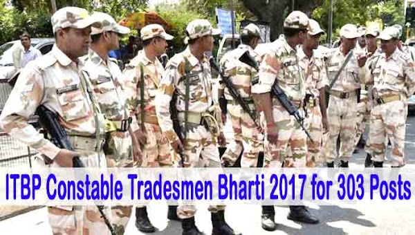 itbp constable tradesmen bharti 2017