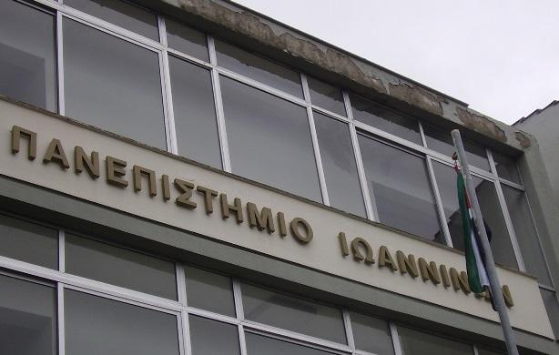 Γιάννενα: Ο αντιπρύτανης του Πανεπιστημίου Ιωαννίνων Ανδρέας Φωτόπουλος, στο νέο Δ.Σ. της Ελληνικής Επιτροπής Ατομικής Ενέργειας
