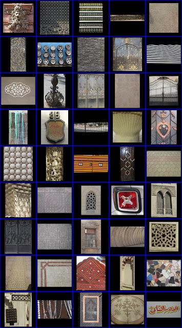 http://tjsawyer.com/LindaForm/designsofcairo1.php