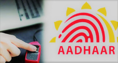 aadhar varification