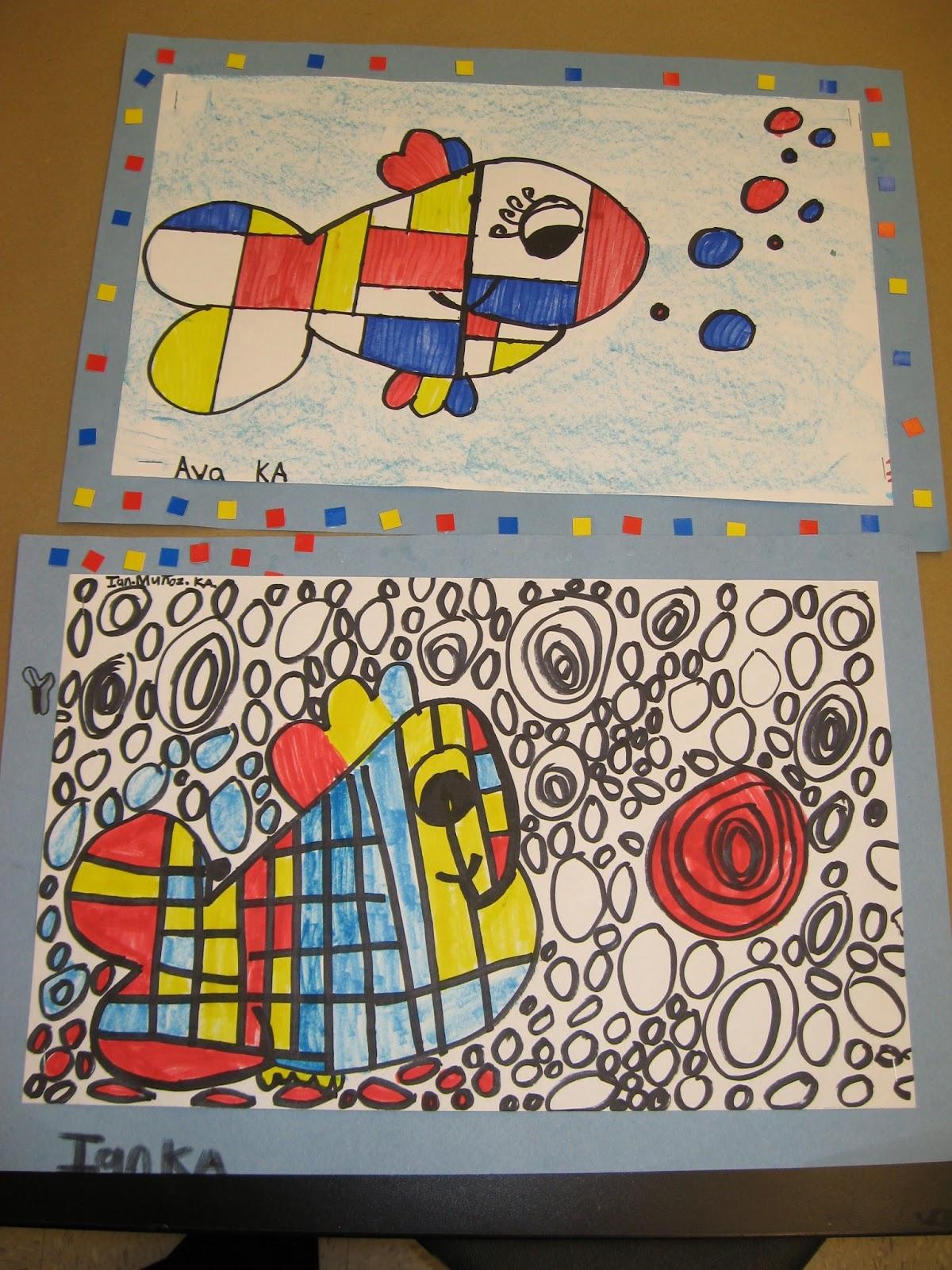 Jamestown Elementary Art Blog Kindergarten Piet Mondrian Fish