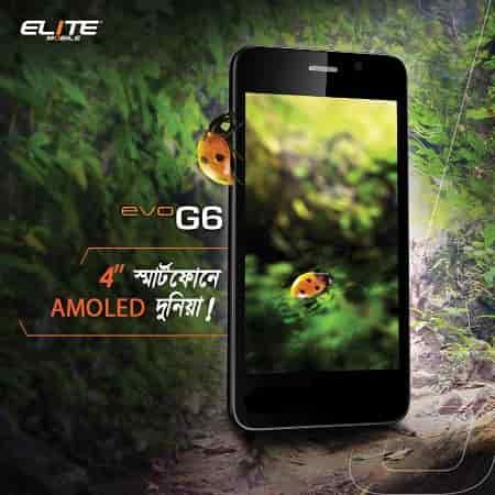 Elite EVO G6 Smartphone