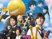 Film Assassination Classroom : The Graduation 2016 Subtitle Indonesia