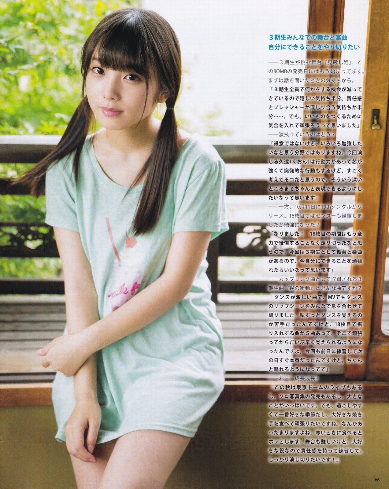 Nogizaka46, BOMB! 2017.11 (ボム 2017年11月号)