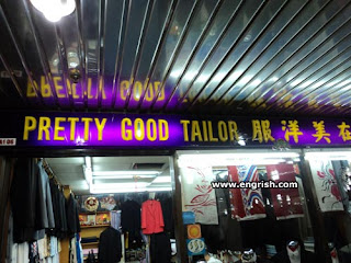 engrish arcade mall shop tailor fail