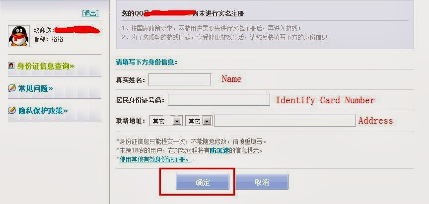 qq online sign in