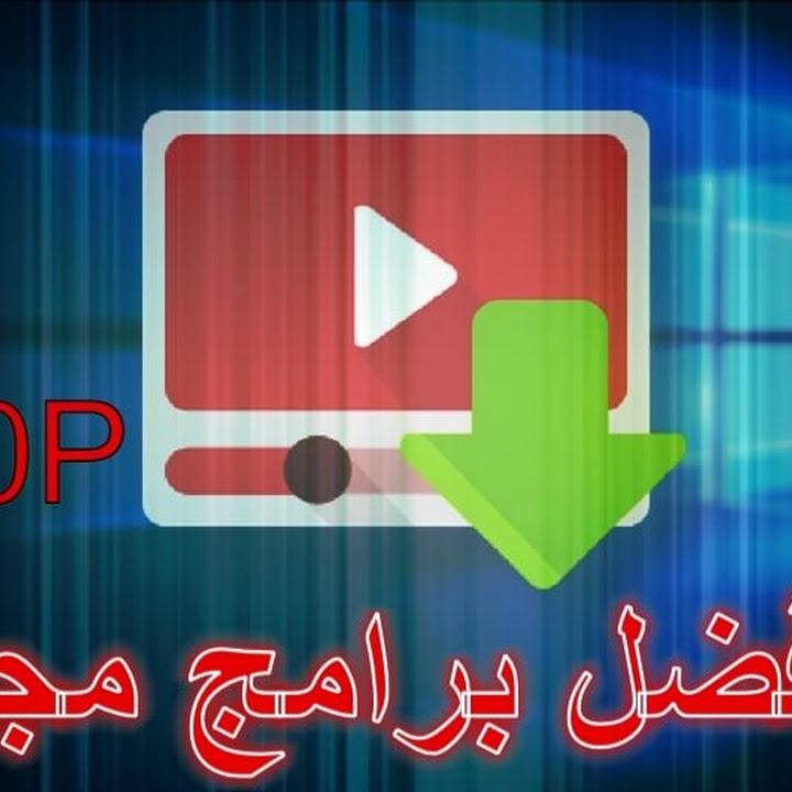 موقع تحميل اغاني من اليوتيوب mp3