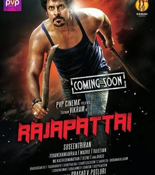 Poster Of Rajapattai (2011) Full Movie Hindi Dubbed Free Download Watch Online At worldfree4u.com