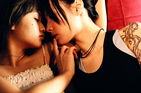 Lesbian Taiwan 89