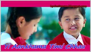 Yi Aankhama Timi Chheu