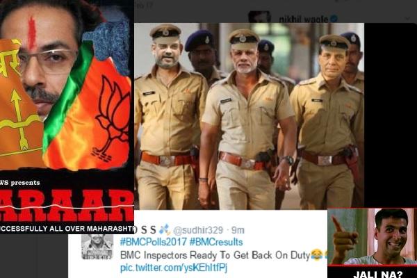 बीजीपी-शिवसेना की जीत भुनाने लगे ट्विटरबाज, दोनों पार्टियां जश्न में डूबीं