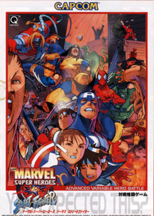Marvel Super Heroes Vs. Street Fighter ( Arcade / FightCade)