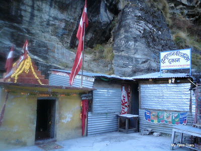 Saraswati temple and India's last shop in Mana village near Badrinath