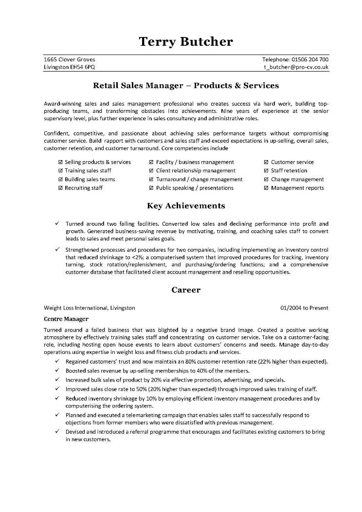 Examples Of Profiles For Resumes - Template