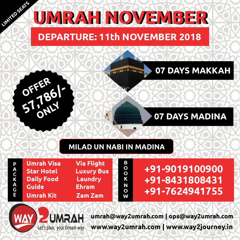 Eid E Milad Un Nabi Umrah Tour Package Services 2019 From Bangalroe Mumbai