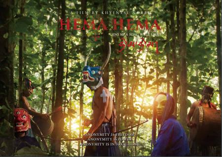 Hema Hema, film poster, Bhutan