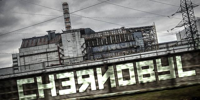 Chernobyl: A catástrofe nuclear histórica, a cidade fantasma!