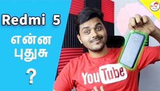 Redmi 5 Spec & My Opinion – What's New | Tamil Tech