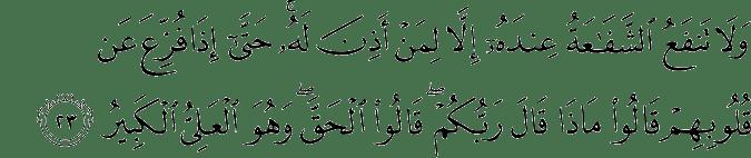 Surat Saba' Ayat 23