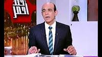 برنامج خط أحمر حلقة الجمعه 6-1-2017 مع محمد موسى