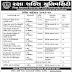 Raksha Shakti University Admission 2016-17 | www.rsu.ac.in , www.rsuadmission.in