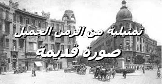 تحميل مسلسلات اذاعية مصرية قديمة mp3