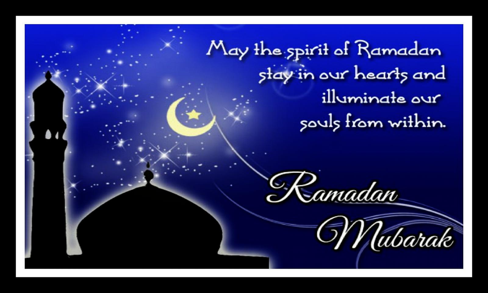 Ramadan mubarak kareem 2017 images hd wallpapers free download ramadan mubarak images free download kristyandbryce Choice Image