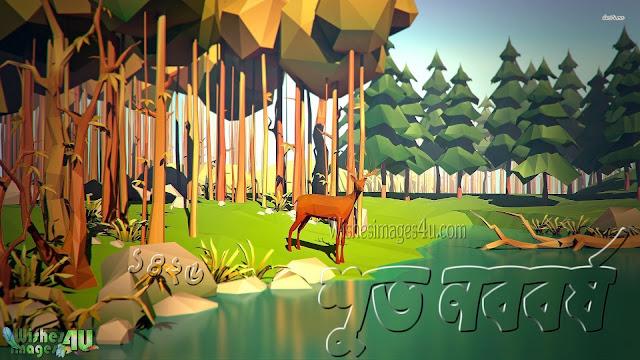 পহেলা বৈশাখ HD Desktop Wallpapers 1426