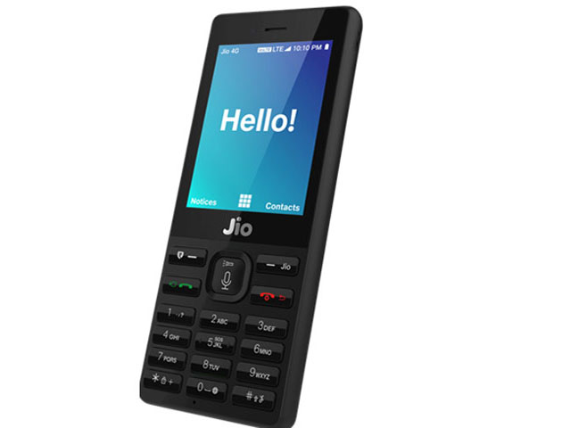 Jio-digital-store