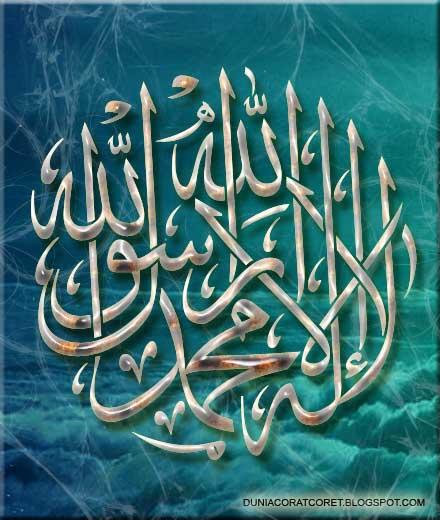 Dunia Corat Coret 5 Macam Kaligrafi Khat Tsuluts Lapadz