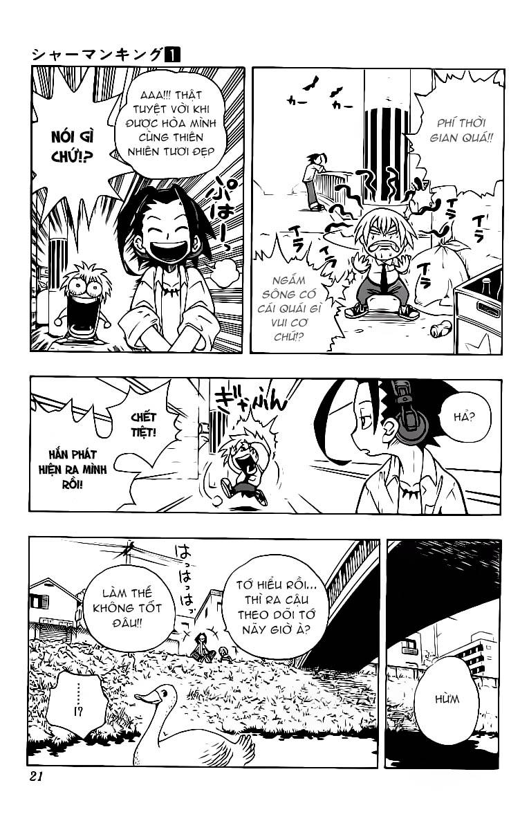 Shaman King [Vua pháp thuật] chap 1 trang 22