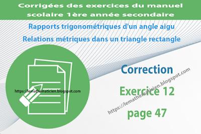 Correction - Exercice 12 page 47 - Rapports trigonométriques d'un angle aigu - Relations métriques dans un triangle rectangle