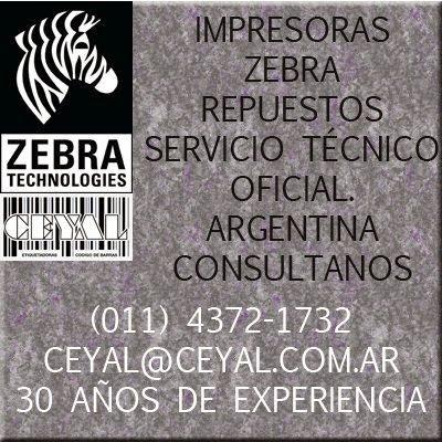 Impresoras zebra Impresora de codigo de barra code 128