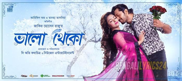 Bhalo Theko (2016) Bengali Movie