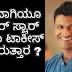 Puneeth Rajkumar to come on Maja talkies
