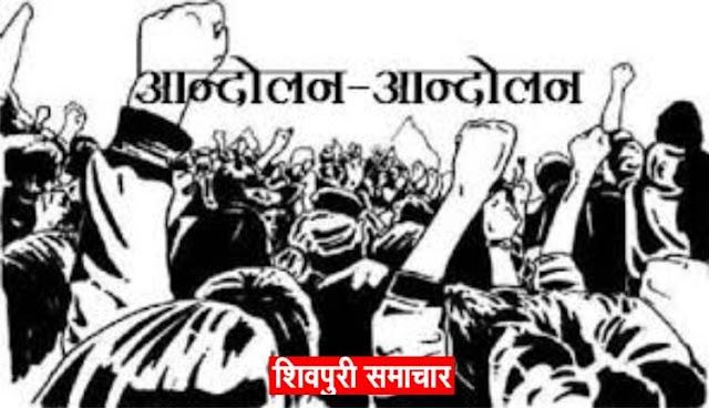 बाल्मीक समाज दो बच्चों की हत्या के विरोध में 30 सितम्बर को आंदोलन करेगा | Shivpuri News