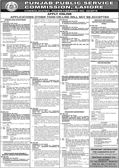 new Jobs in PPSC 2016