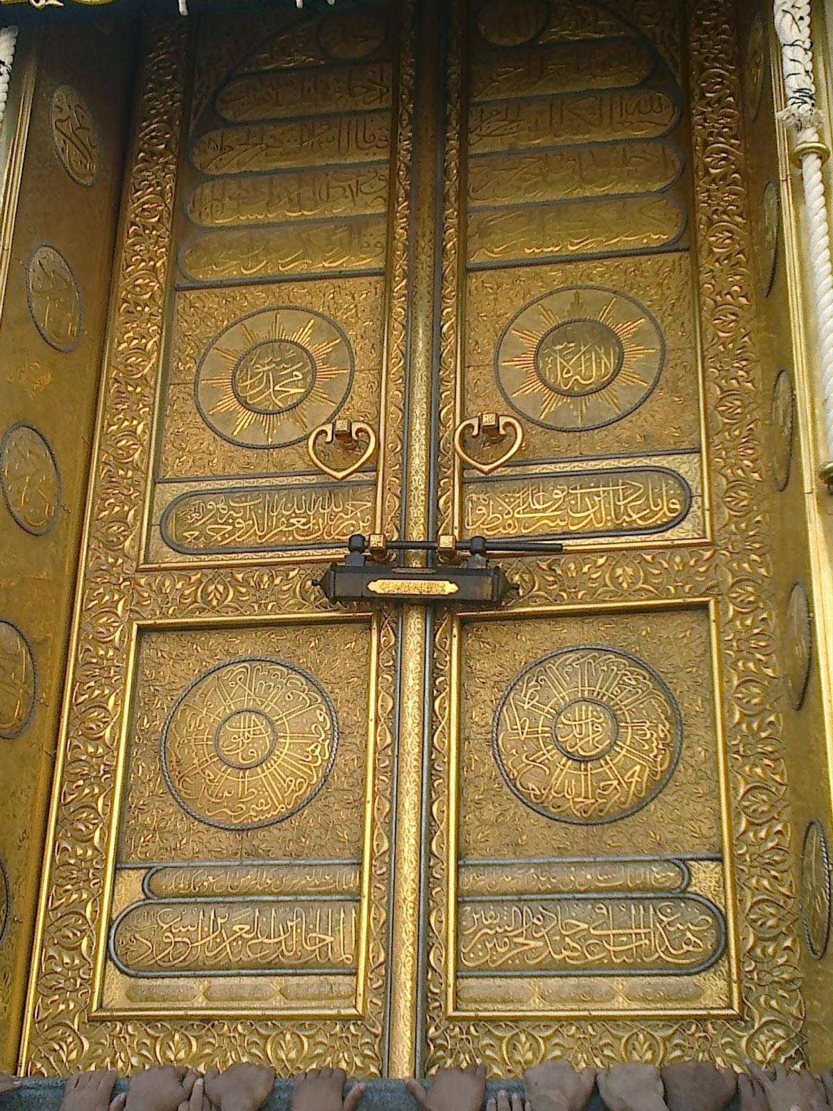 Khana Kaba Door Wallpa...