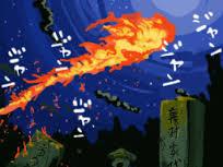 Heian Period Japan: janjanbi l...