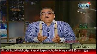 برنامج مع إبراهيم عيسى حلقة الثلاثاء 27-12-2016
