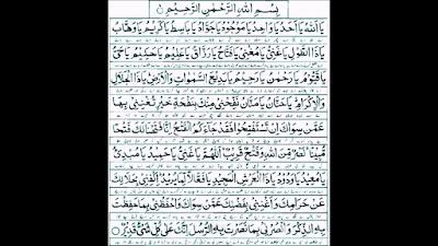 istikhara karne ka sahi tarika in urdu
