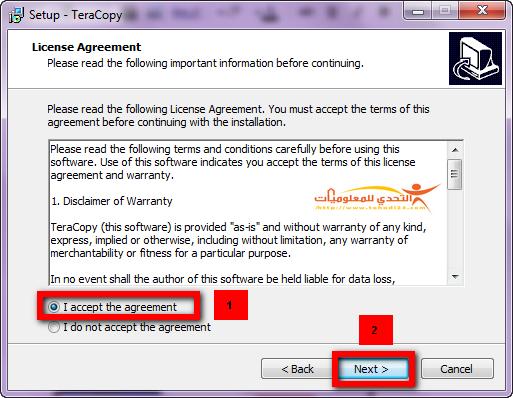 2 - [برنامج] برنامج تسريع نقل الملفات داخل الحاسوب بسرعة عالية جدا