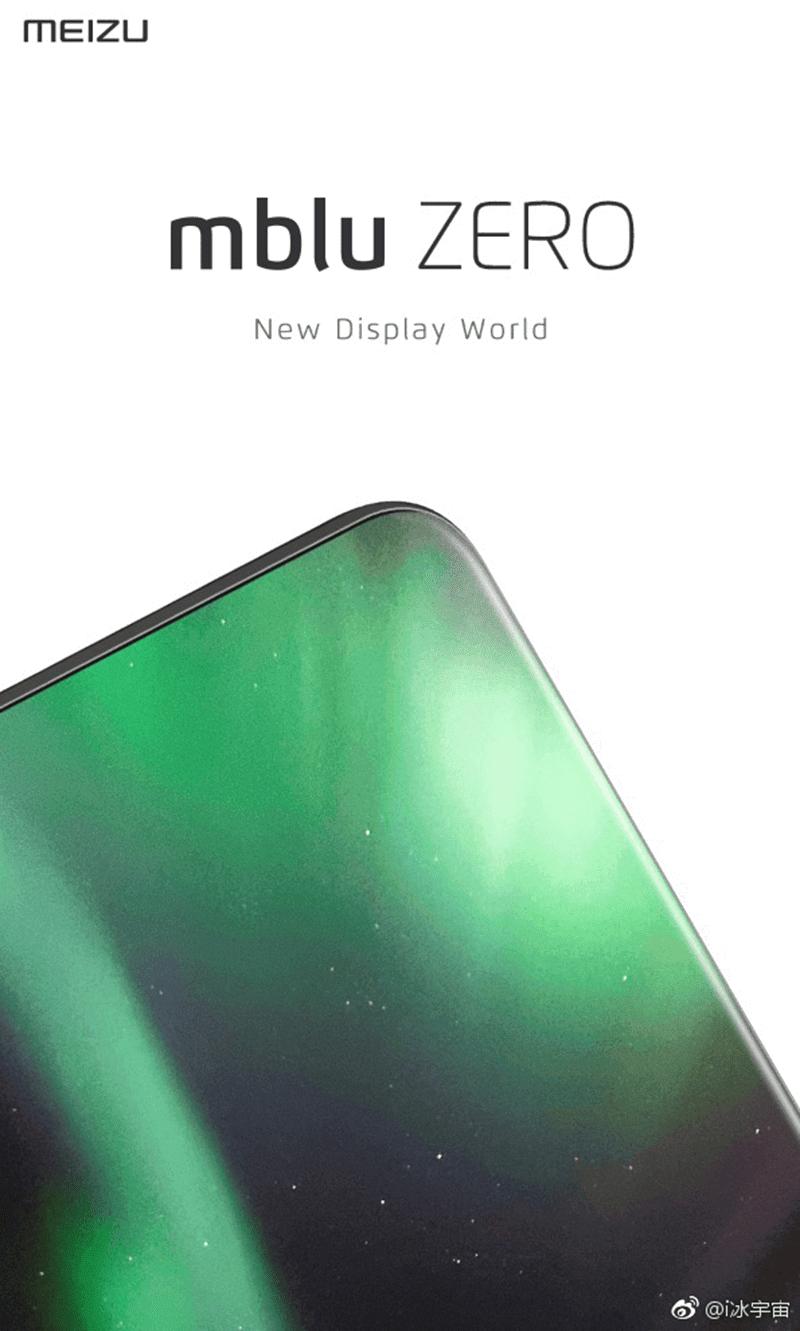 Meizu Teases Mblu Zero, A True Bezel-Less Smartphone?