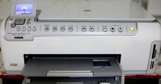 Hp photosmart c5190 all-in-one series driver download | printer.