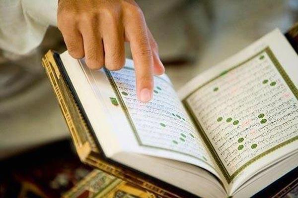 Khataman Al-Quran Secara Online, Bagaimana Hukumnya?