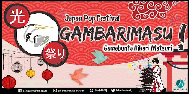 Festival Pop Jepang Gambarimasu !! di Jogja Expo Center 28-30 September 2018